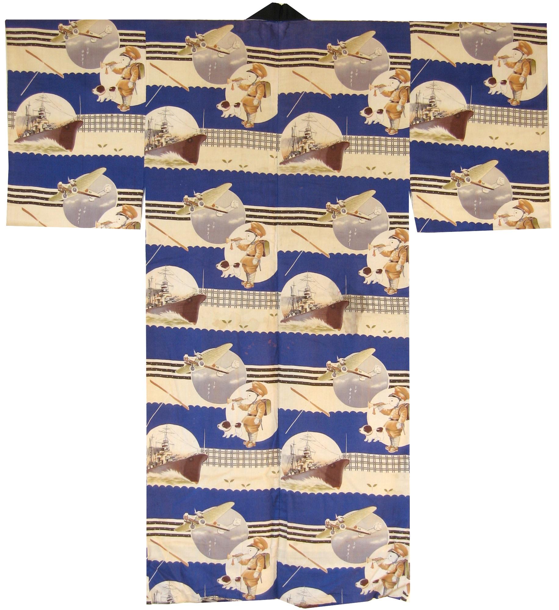 Bugle Boy, Men's Nagajuban, c. 1940, wool, 51/5h x 49w in.