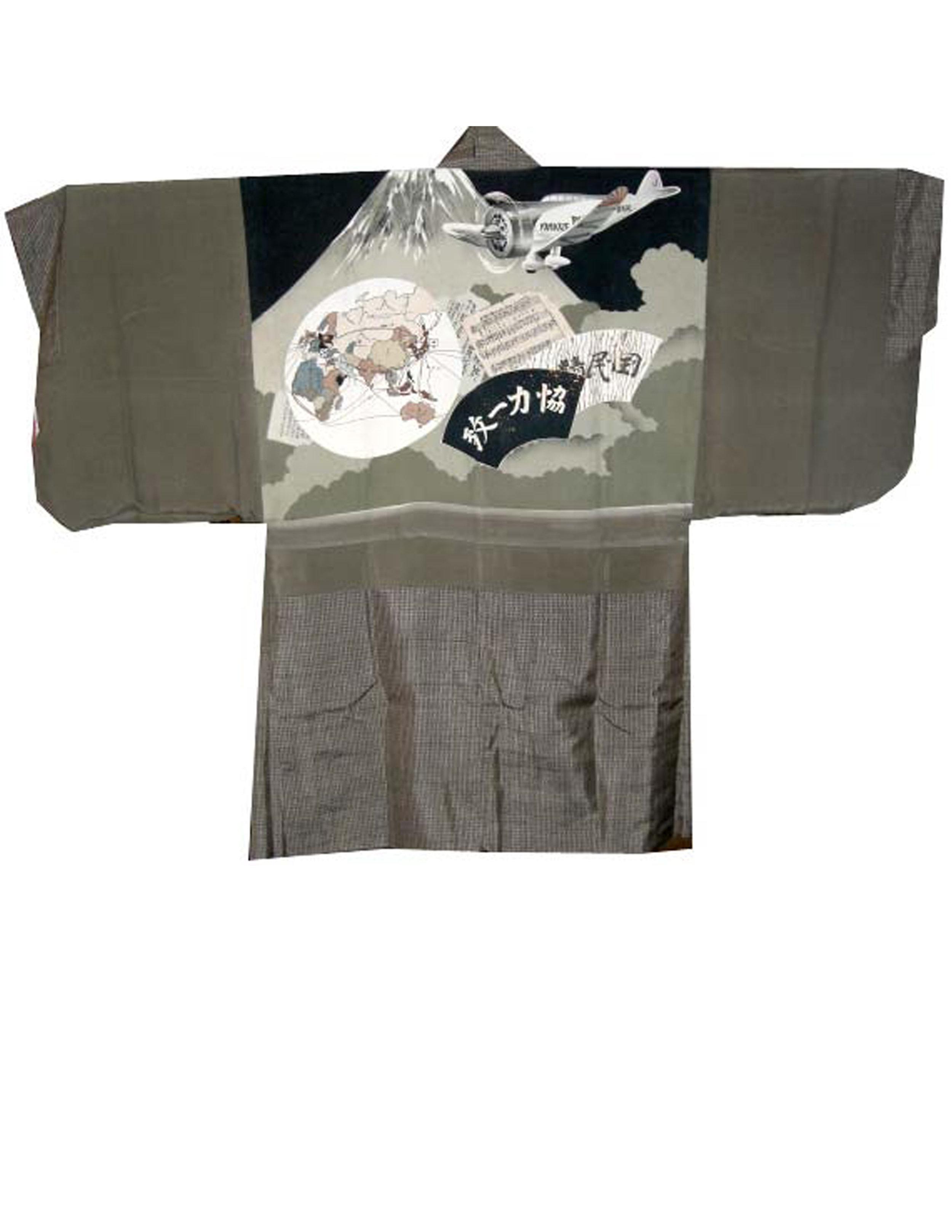 Kamikaze, Man's Haori, 1937, rayon, silk haura, 37.25h x 51.25w in.