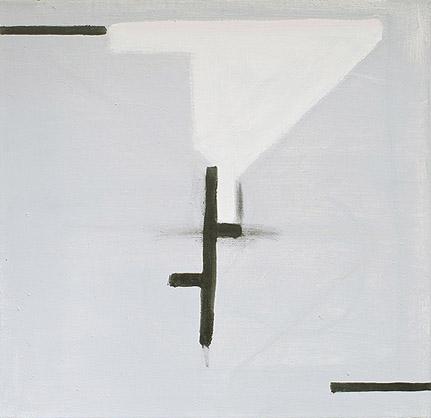 Paul Pagk, O G L S 129, 2010-2011, oil on linen, 26h x 27w in.