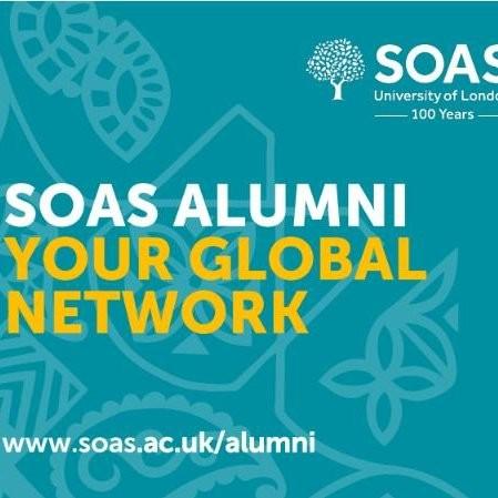 soas alumni logo.jpg