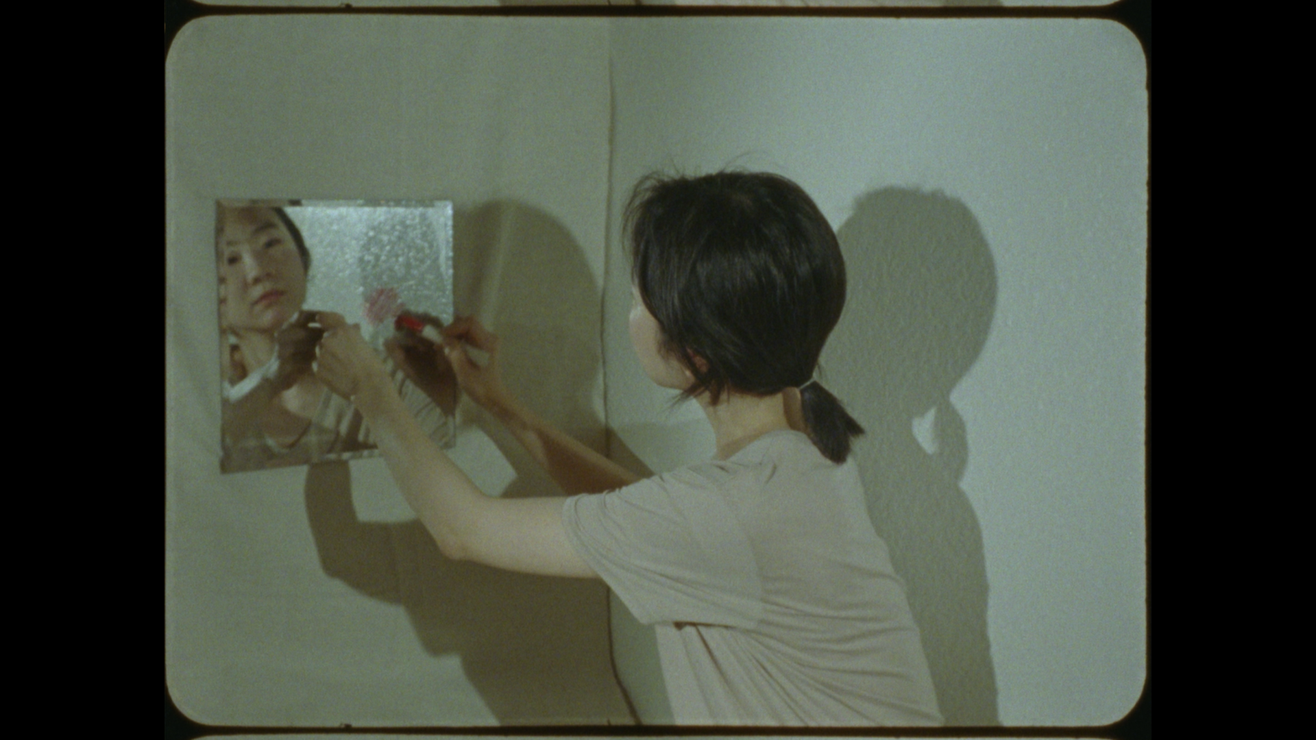 Still from BETWEEN THE EYES II