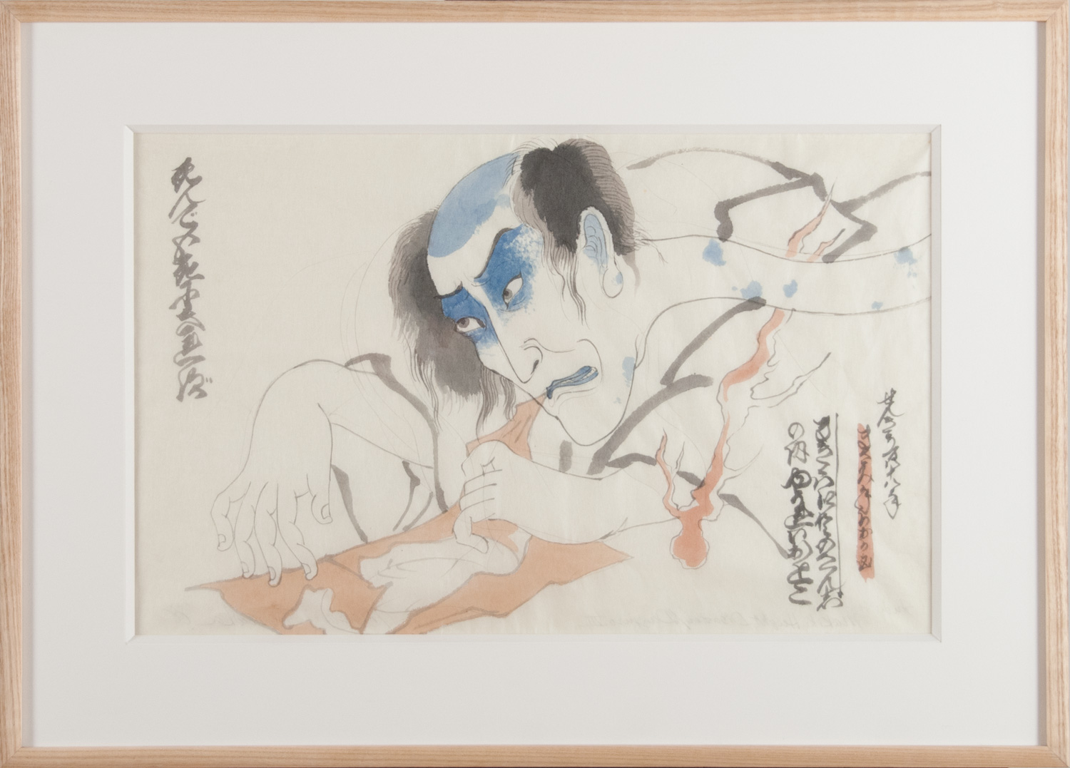 "Masami Teraoka   Study for Makiki Heights Disaster/Danjuro VII  (1988) Watercolor on mulberry paper, 19.25 x 12.125""in."