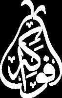fawakih-single-logo-200px.png