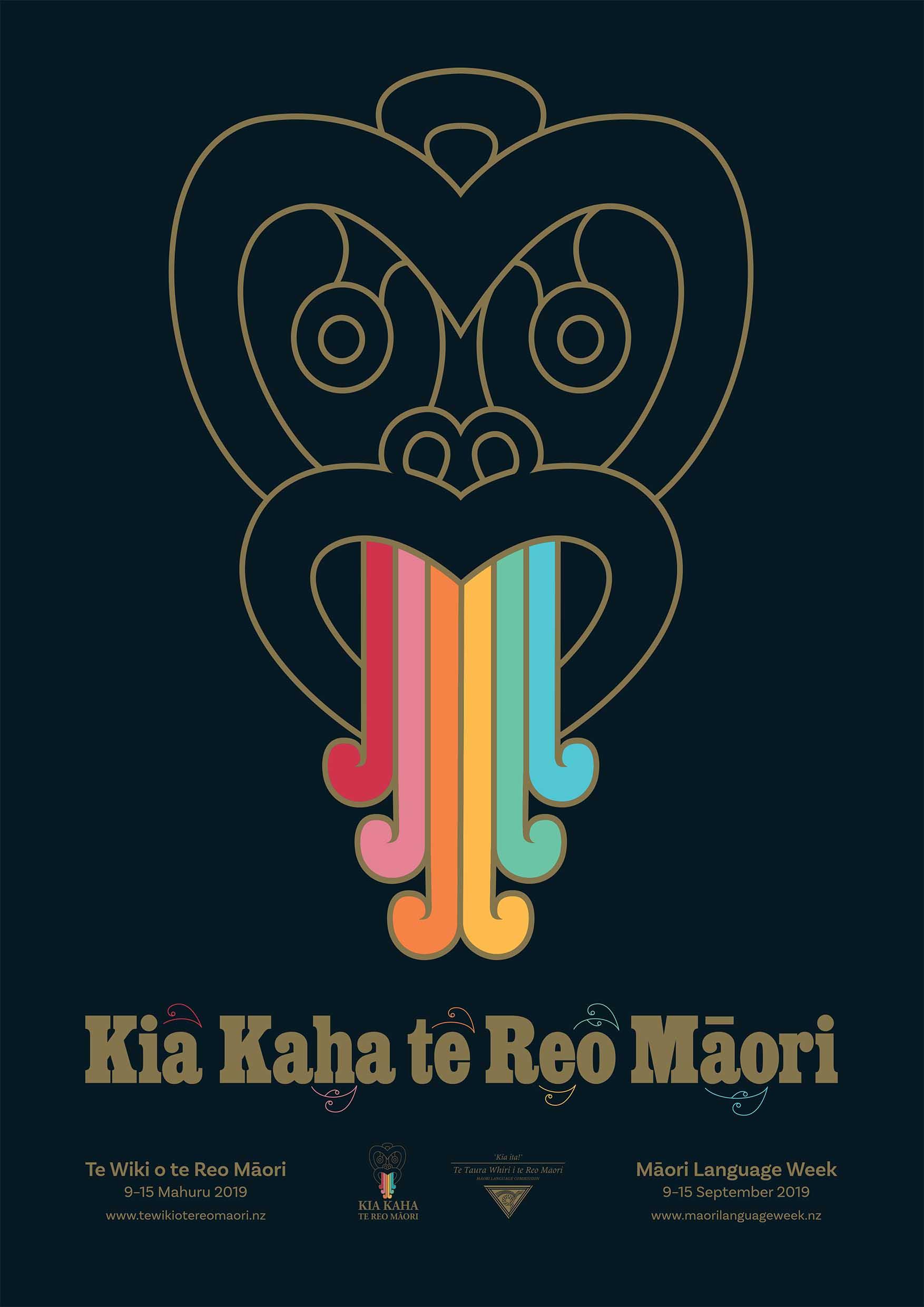 Kia-Kaha-Posters-2019-A3-2.jpg