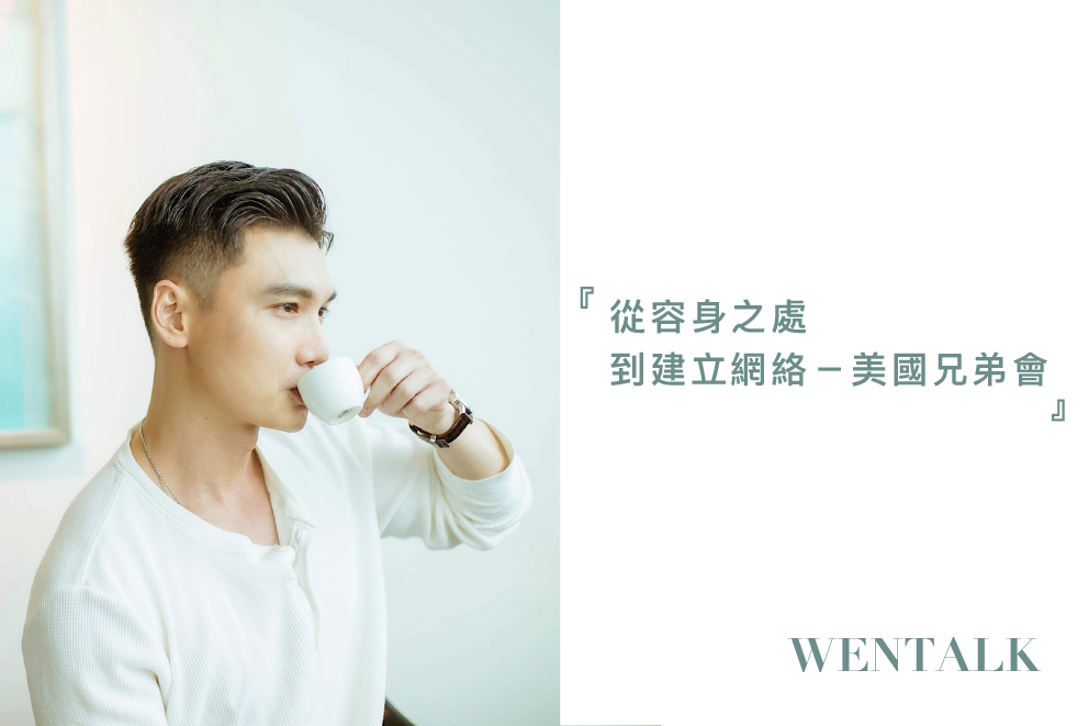 20190514-476x317-臉書雞湯文.png