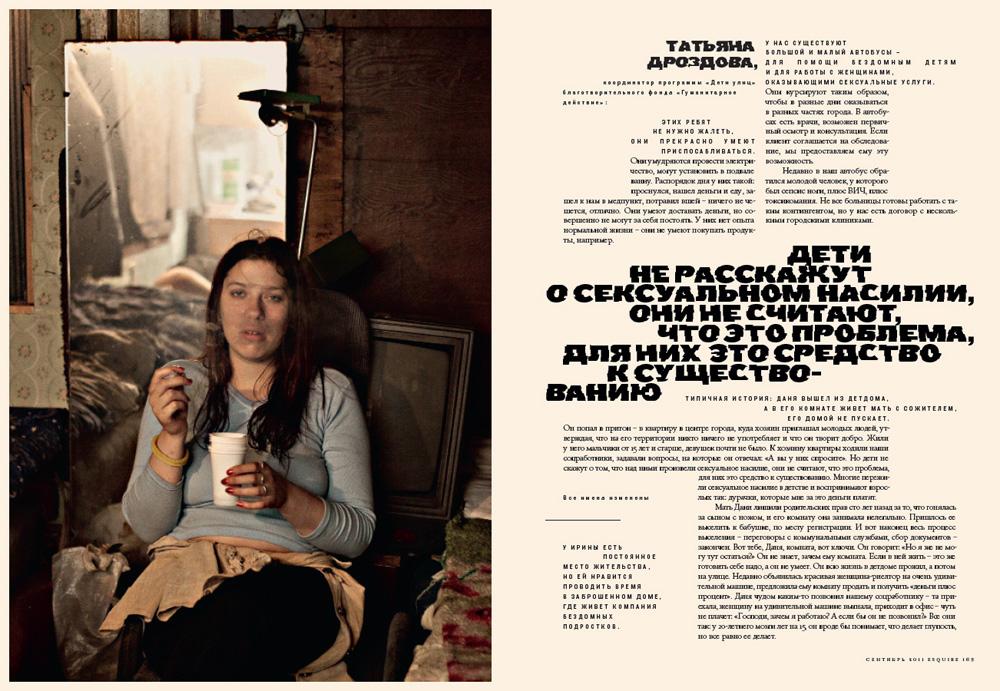 Esquire02.jpg