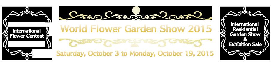 World Flower Garden Show Japan 2015