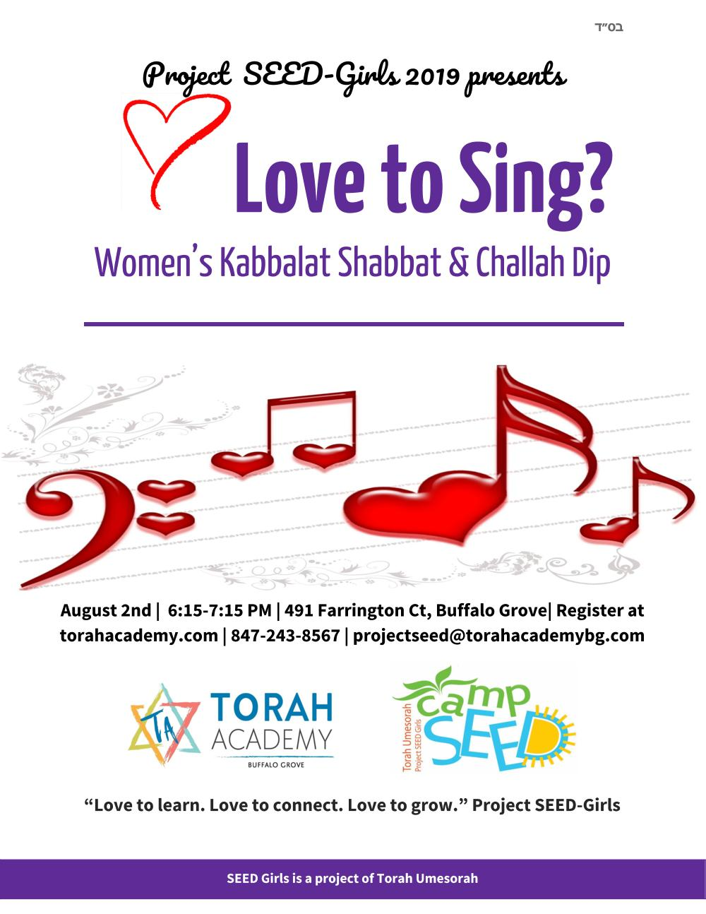 Before Shabbat begins, come share a multi-sensory Shabbat experience with us! Enjoy the sounds and tastes of Shabbat!