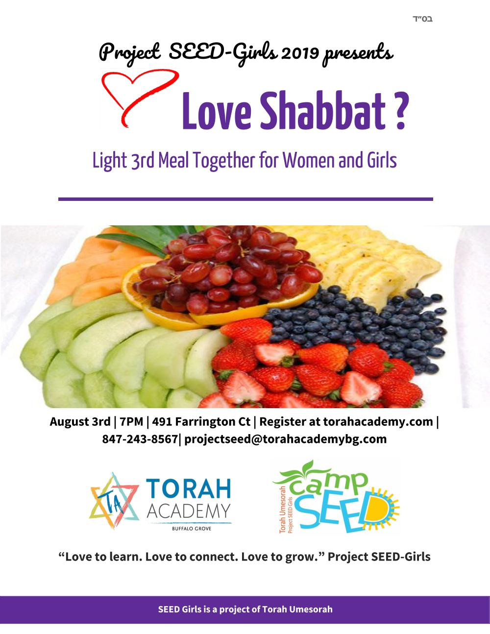 Enjoy the inspiration that the end of Shabbat brings. Join us for seudah shlisheet (the 3rd Shabbat meal), spiced with friends, songs and delicious food! Please plan to be within walking distance for all Shabbat programming.