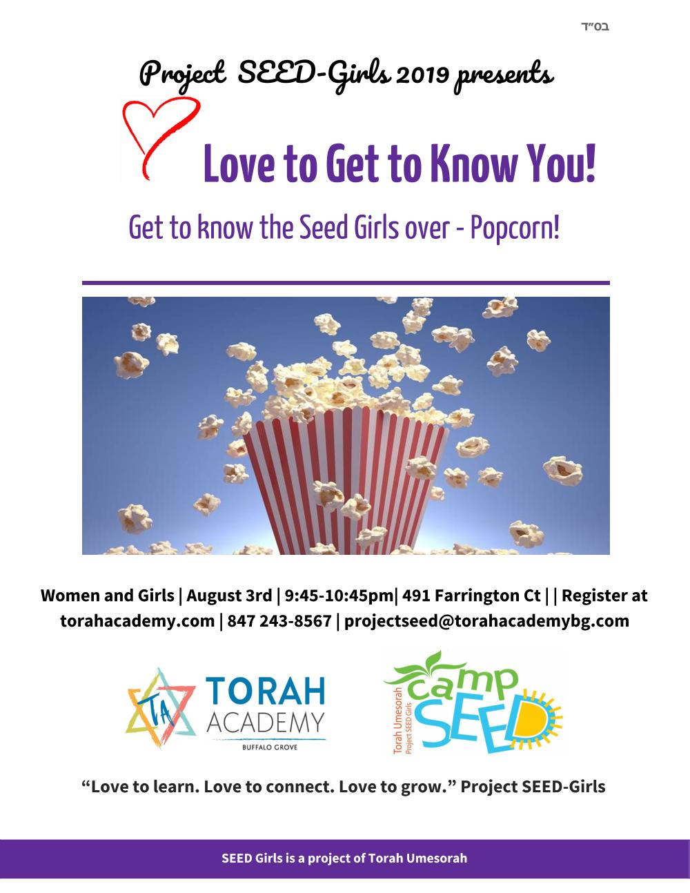 Saturday Night Alive! Come get to know the SEED girls and enjoy a fun activity and yummy flavored popcorn. $5