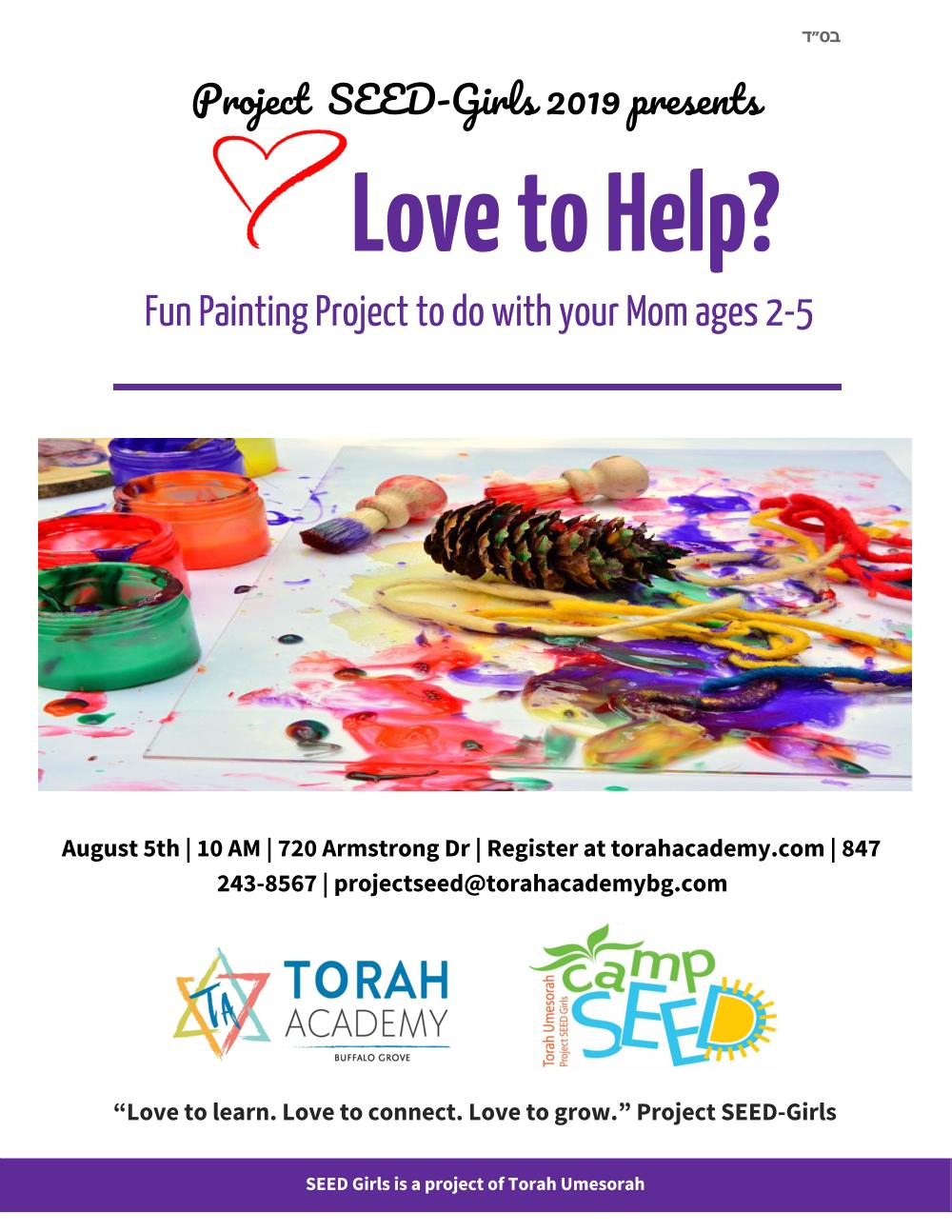 Fun painting experiences for Mommy and Me!  Connect with other young moms and preschool age children for an hour of creative fun!   $5
