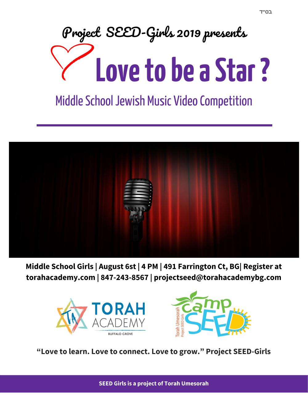 Create your own music video with other Jewish Rock Star friends! LIGHTS, CAMERA, ACTION!      $5