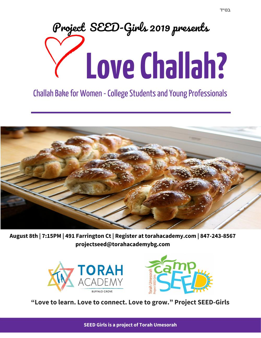 Make and take delicious challah for your Shabbat dinner table! Shaped with care, baked with love!           $18