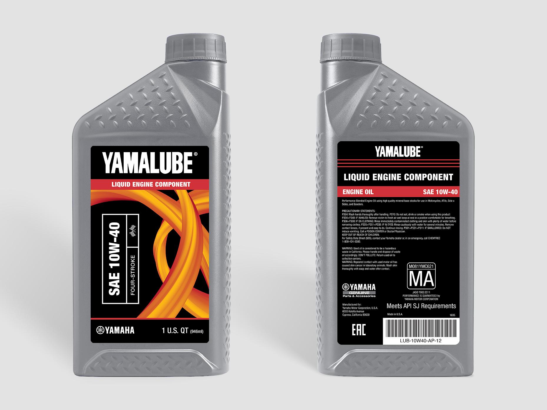 Yamalube Bottle - Motorsport (Gray)