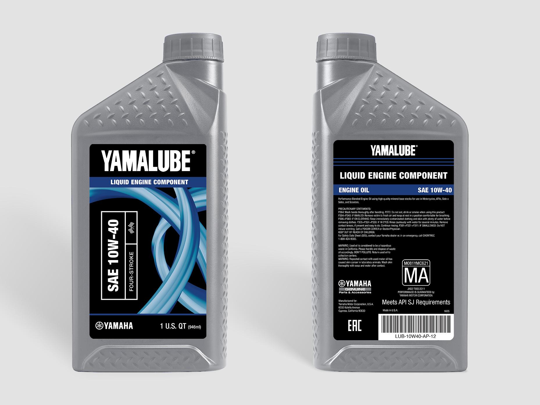 Yamalube Bottle - Marine (Gray)