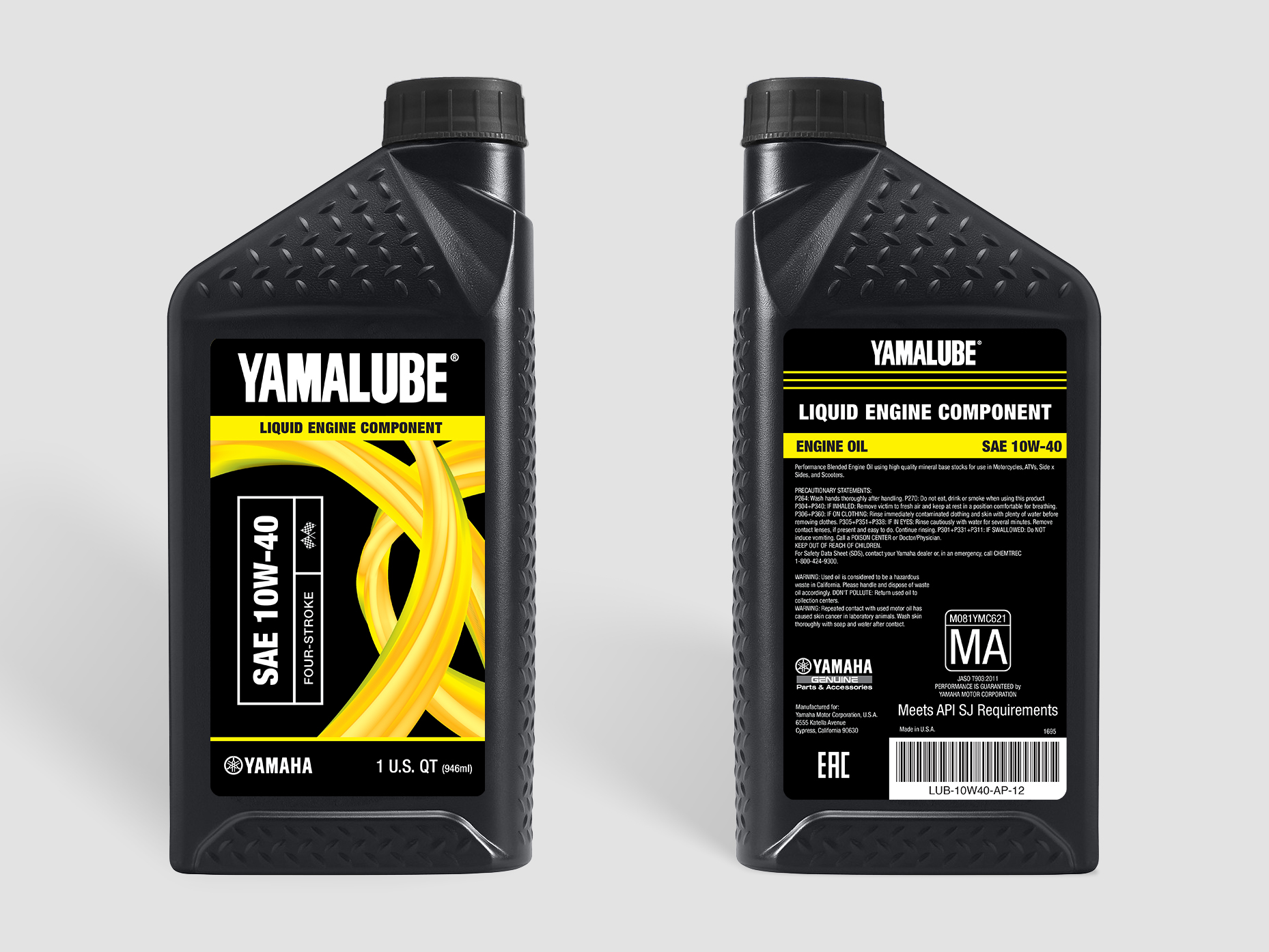 Yamalube Bottle - Snowmobile (Black)