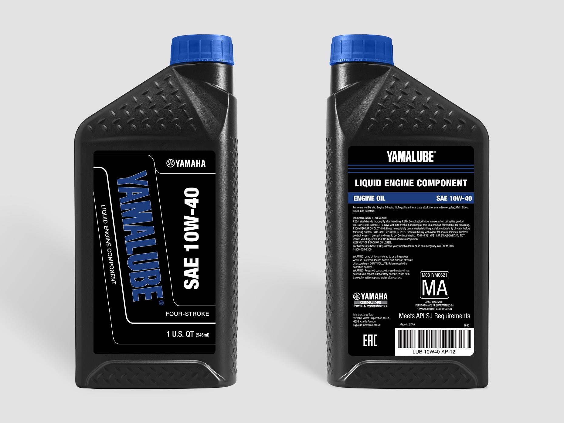Yamalube Bottle - Marine (Black w/ Blue Lid)