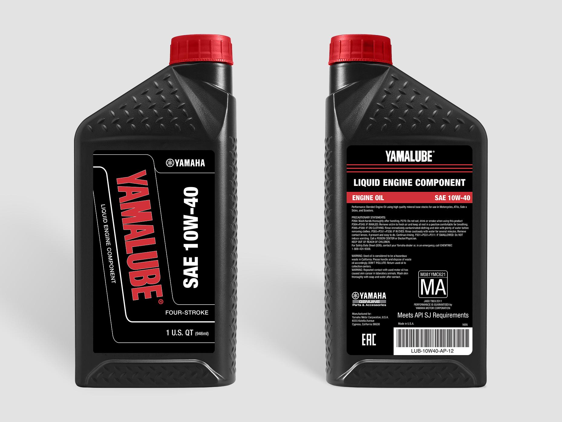 Yamalube Bottle - Motorsport (Black w/ Red Lid)