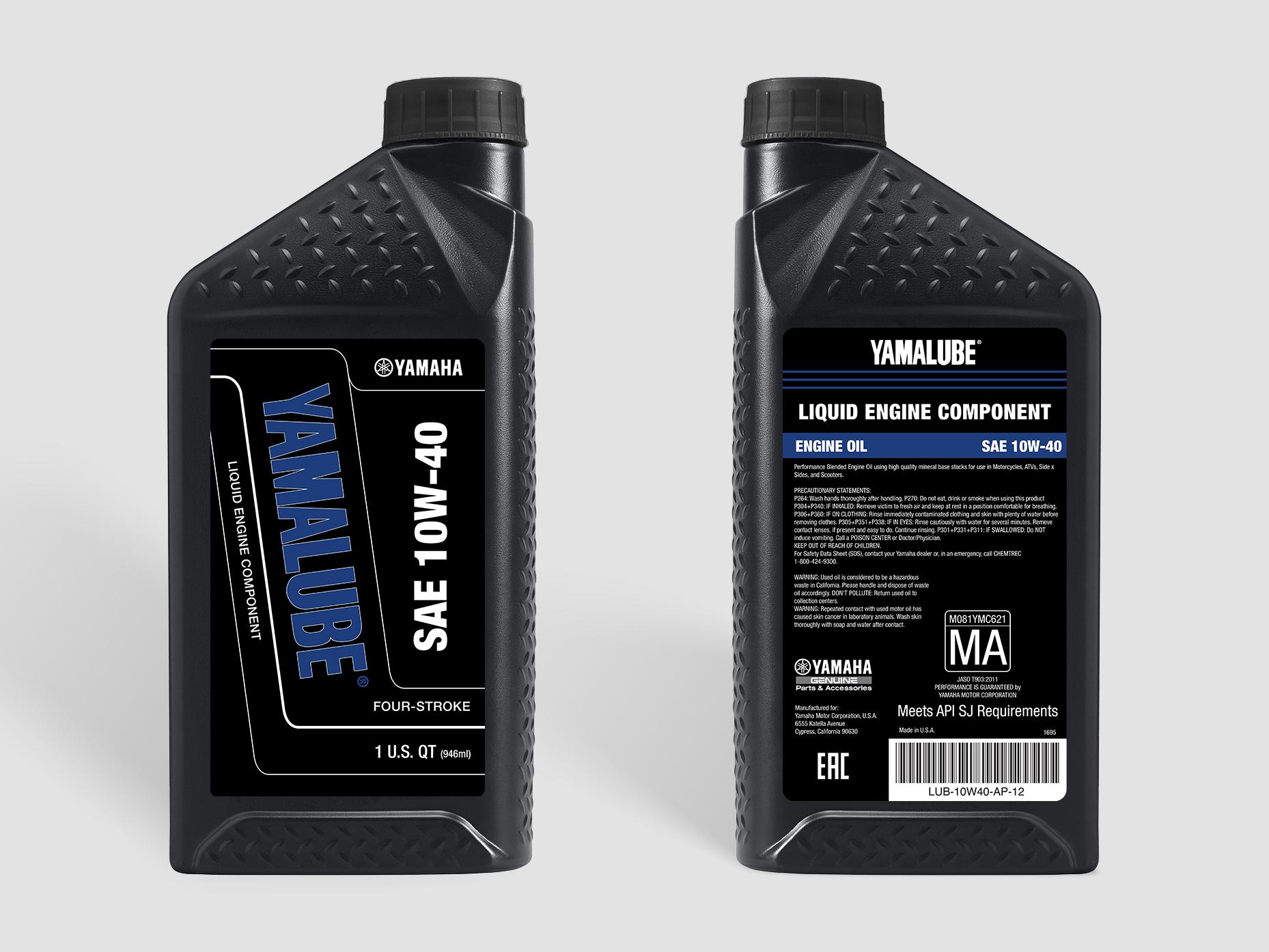 Yamalube Bottle - Marine (Black)