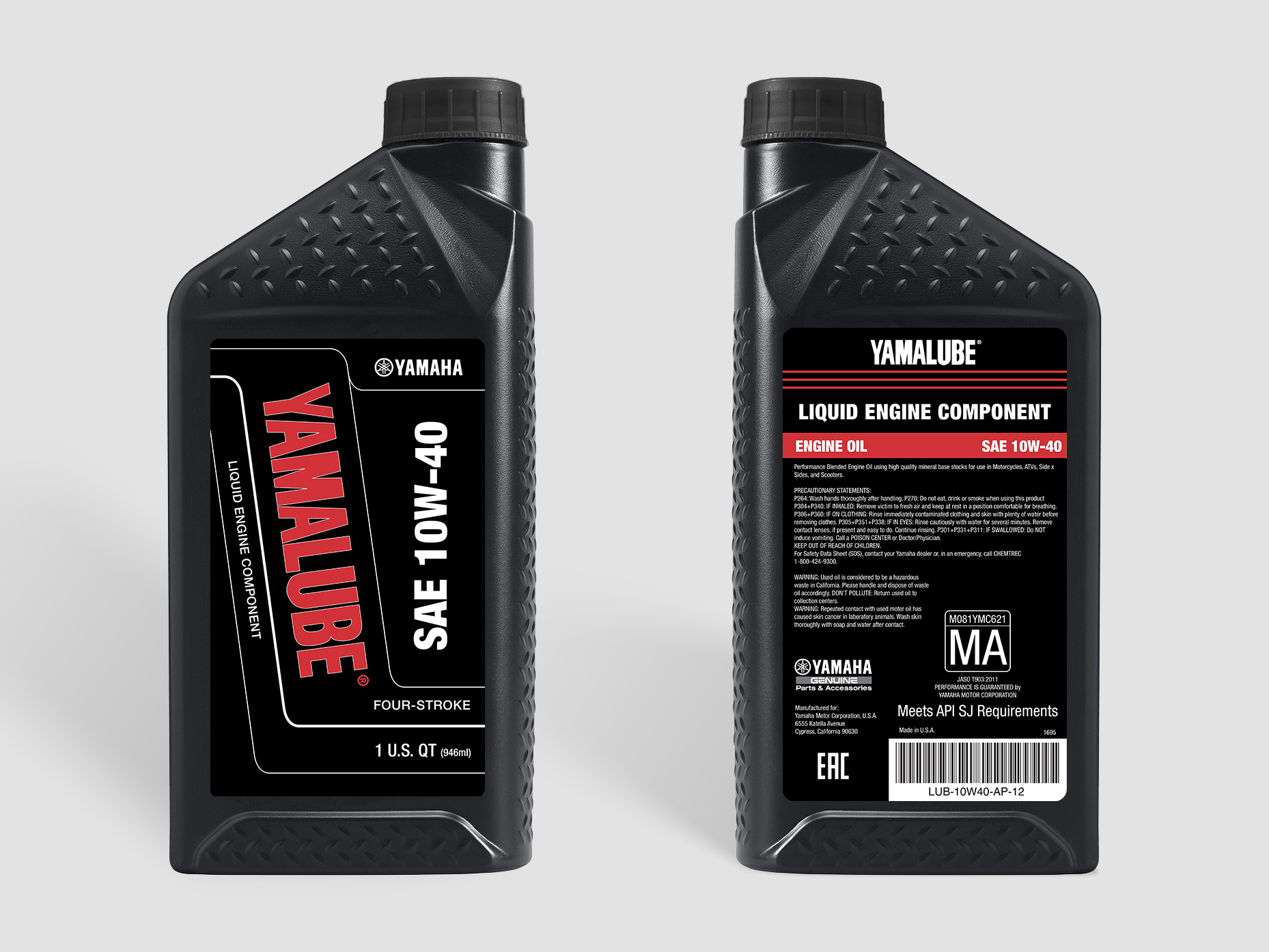 Yamalube Bottle - Motorsport (Black)