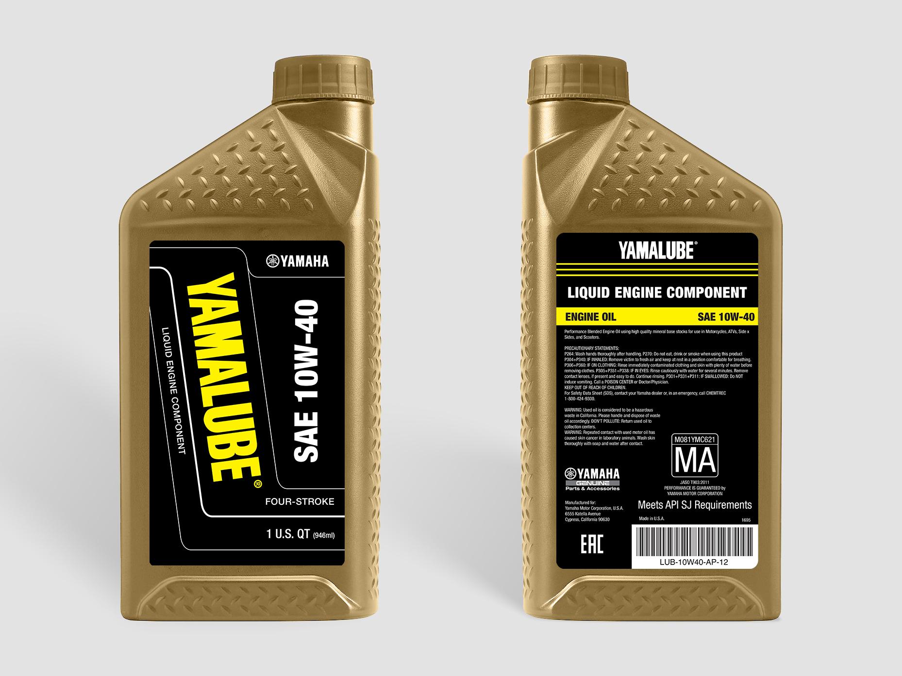 Yamalube Bottle - Snowmobile (Gold)