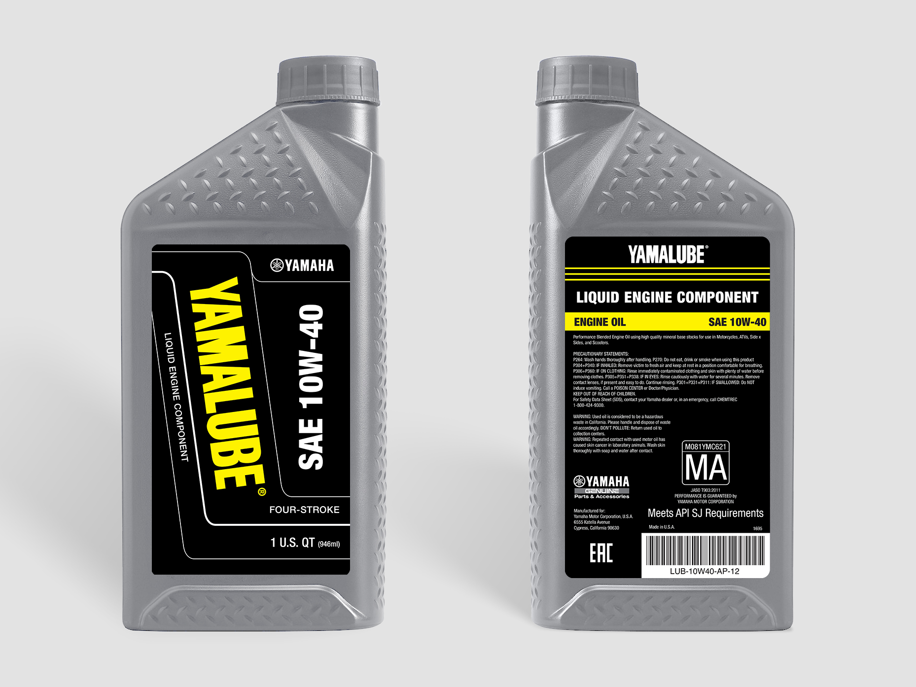 Yamalube Bottle - Snowmobile (Gray)