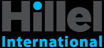 hillelInternational.png