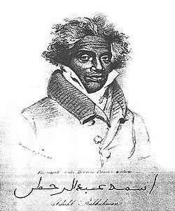 Photo Credit:  Wikipedia.com