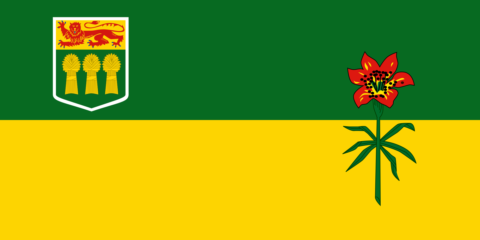SK Flag.png