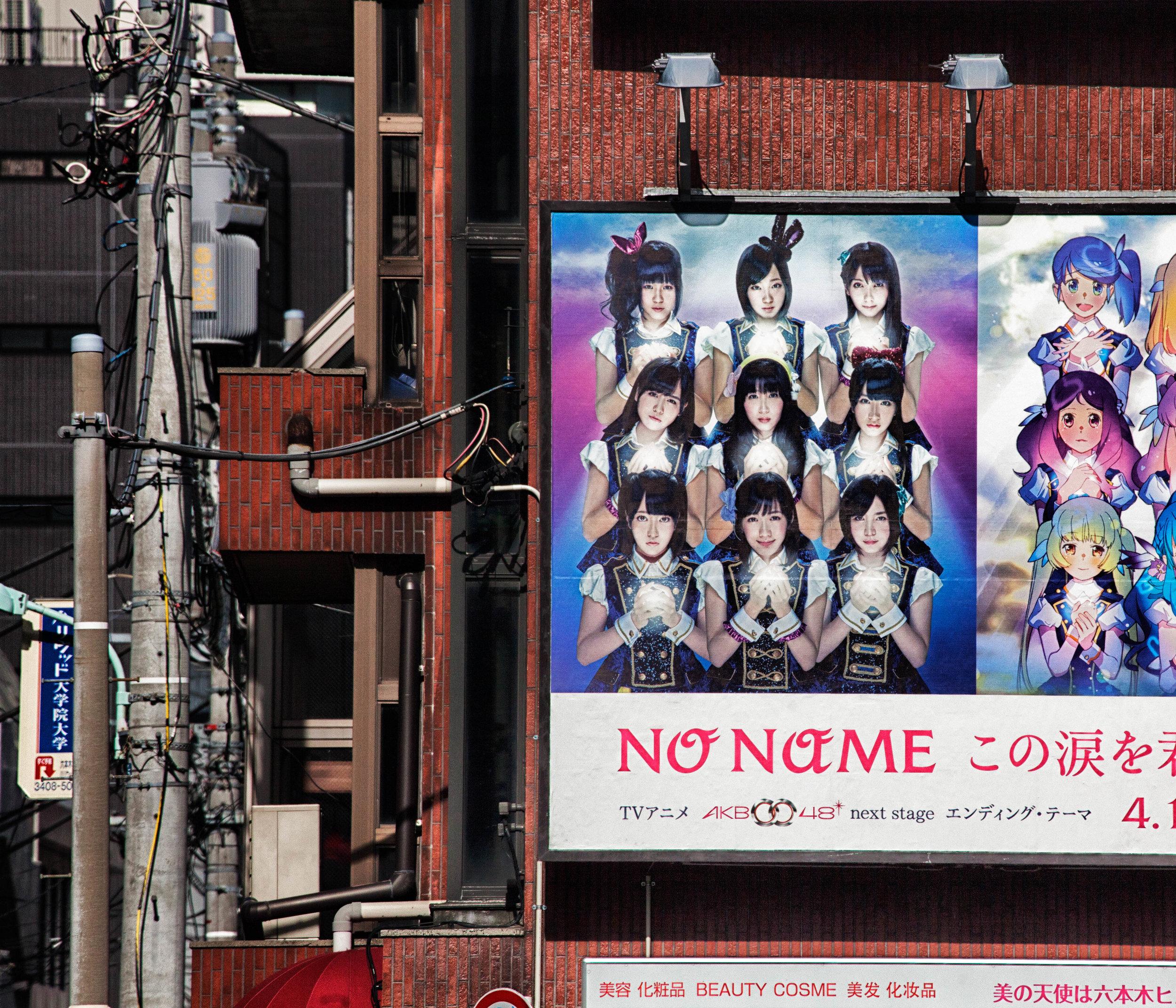 No Name.jpg