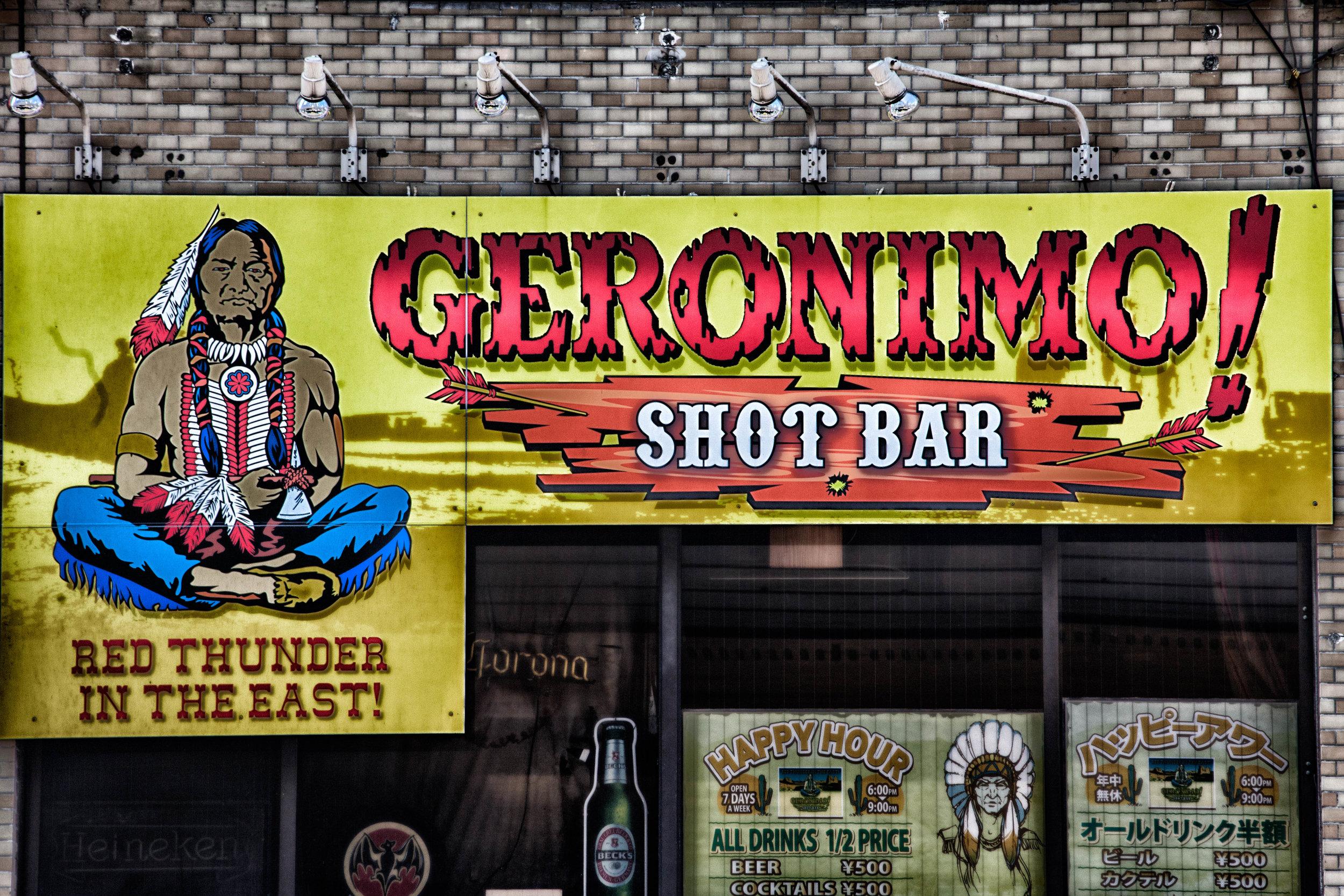 Roppongi Bar.jpg