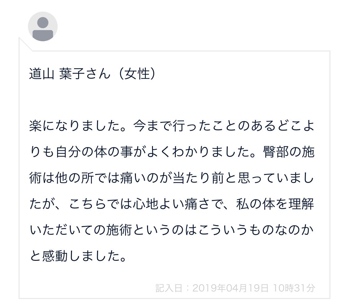 IMG_7949.jpeg