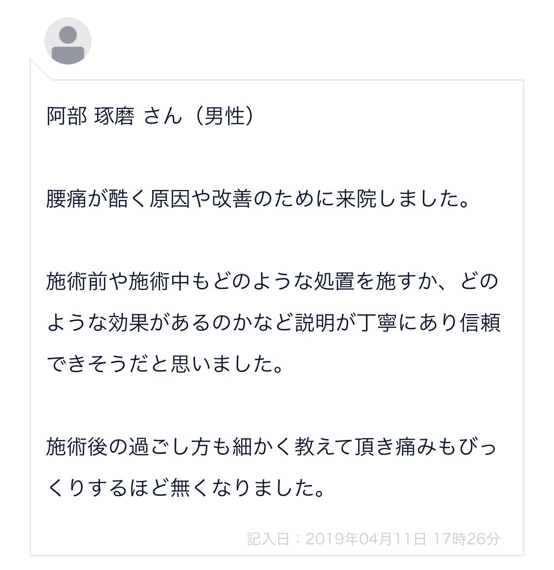 IMG_7953.jpeg