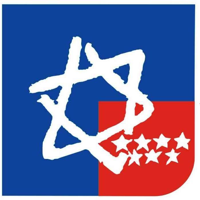 comunidad judia de madrid.jpg