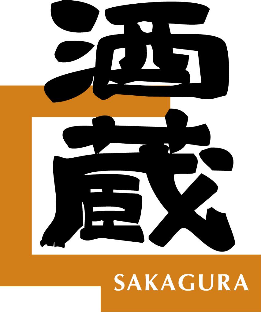 sakagura_logo.jpg