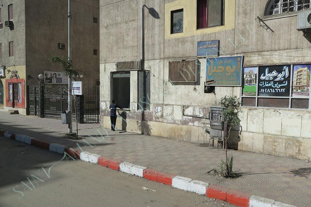 StA-Cairo-QuietStreet-StA.jpg