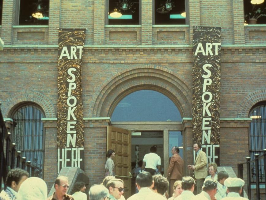 Columbus Cultural Arts Center - Columbus, Ohio