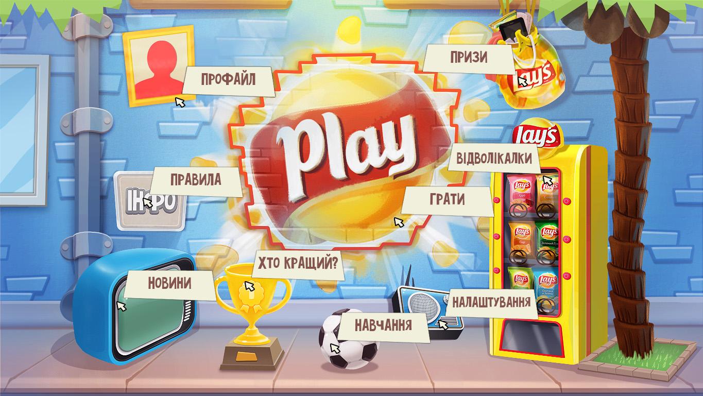 mainScreen1136x640_1.jpg