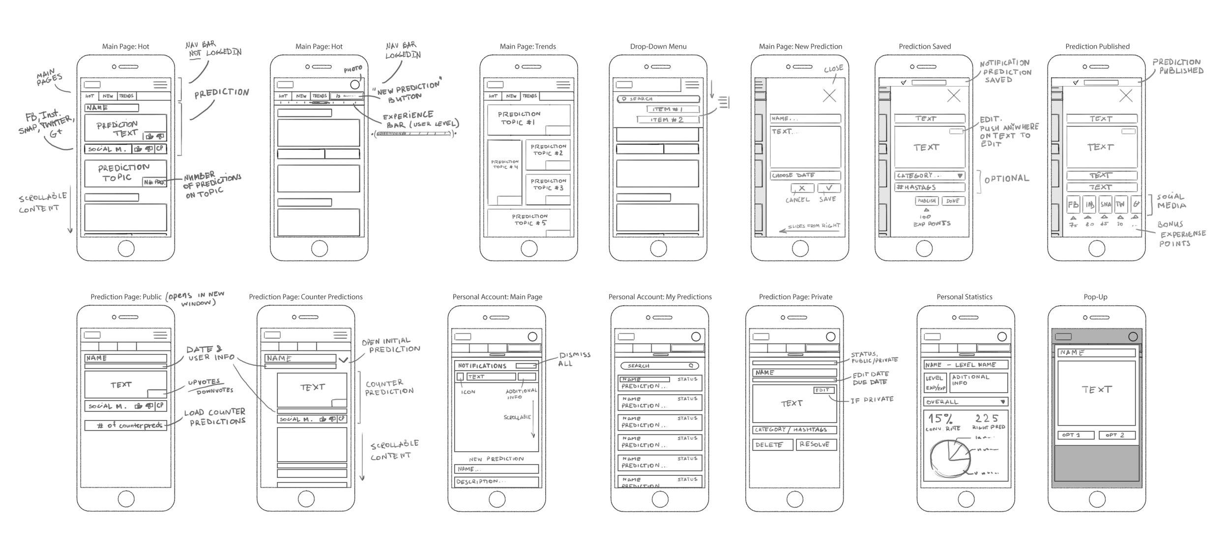 screens_1.jpg