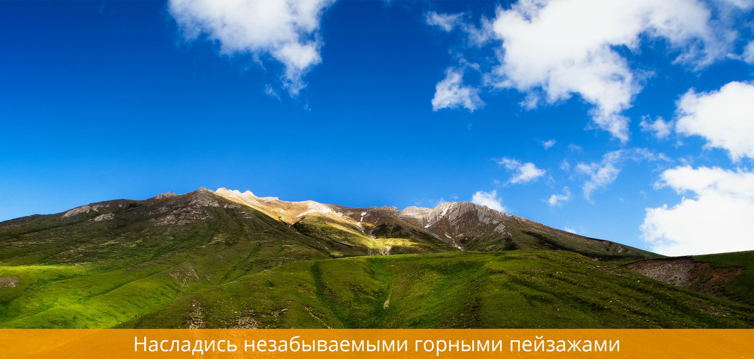 Горы, Грузия