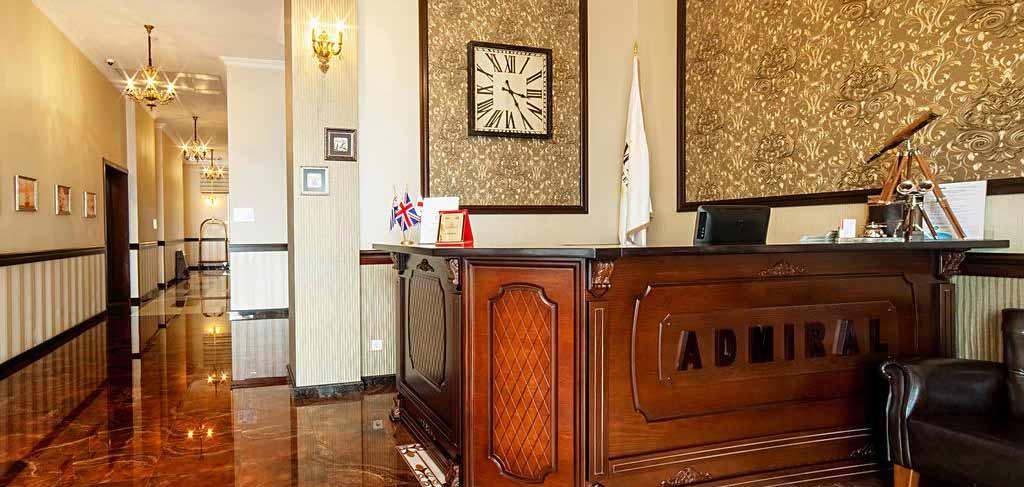 Батуми-The-Admiral-Hotel-reception-NAMERANI.jpg