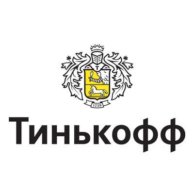 Оплата-туров-Тинькофф-NAMERANI.jpg