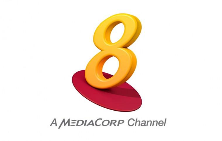Mediacorp, February 2018