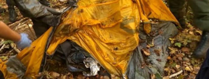 geraldine largay tent found