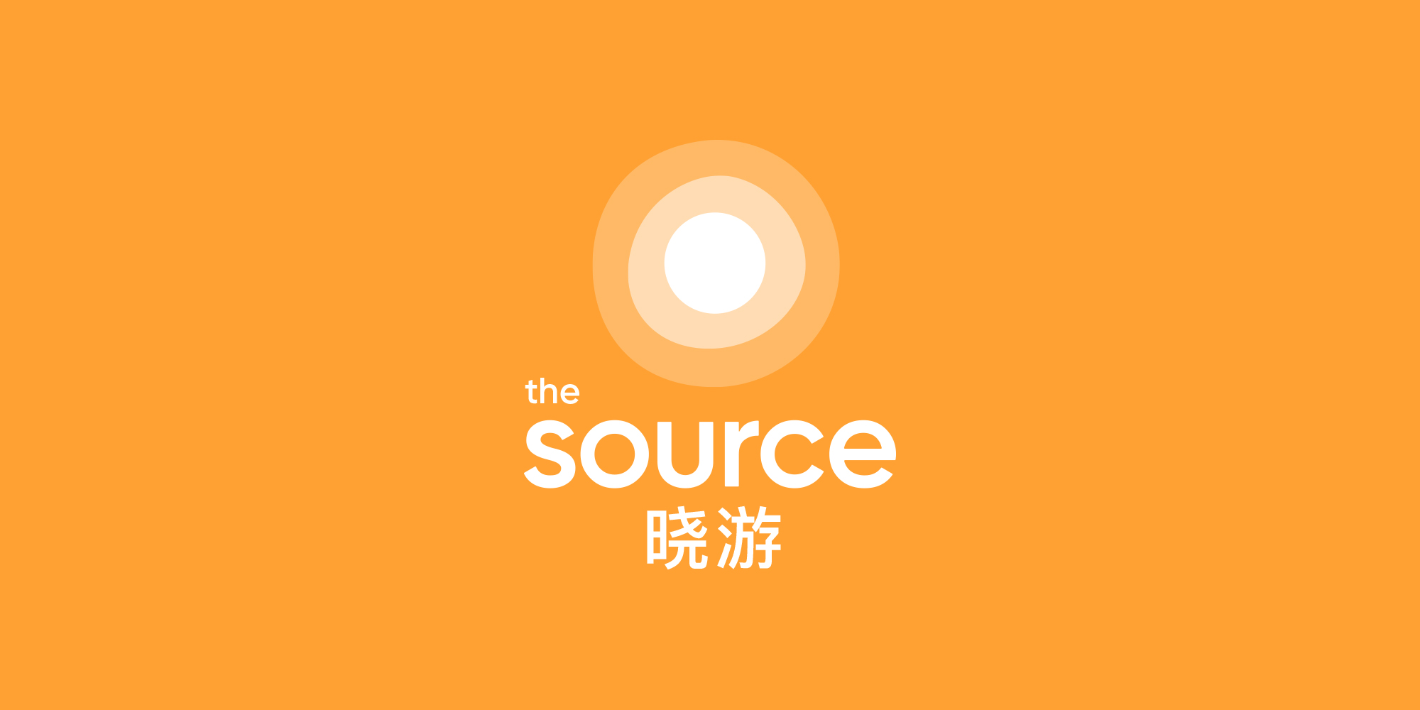 Source_OrangeTop.jpg