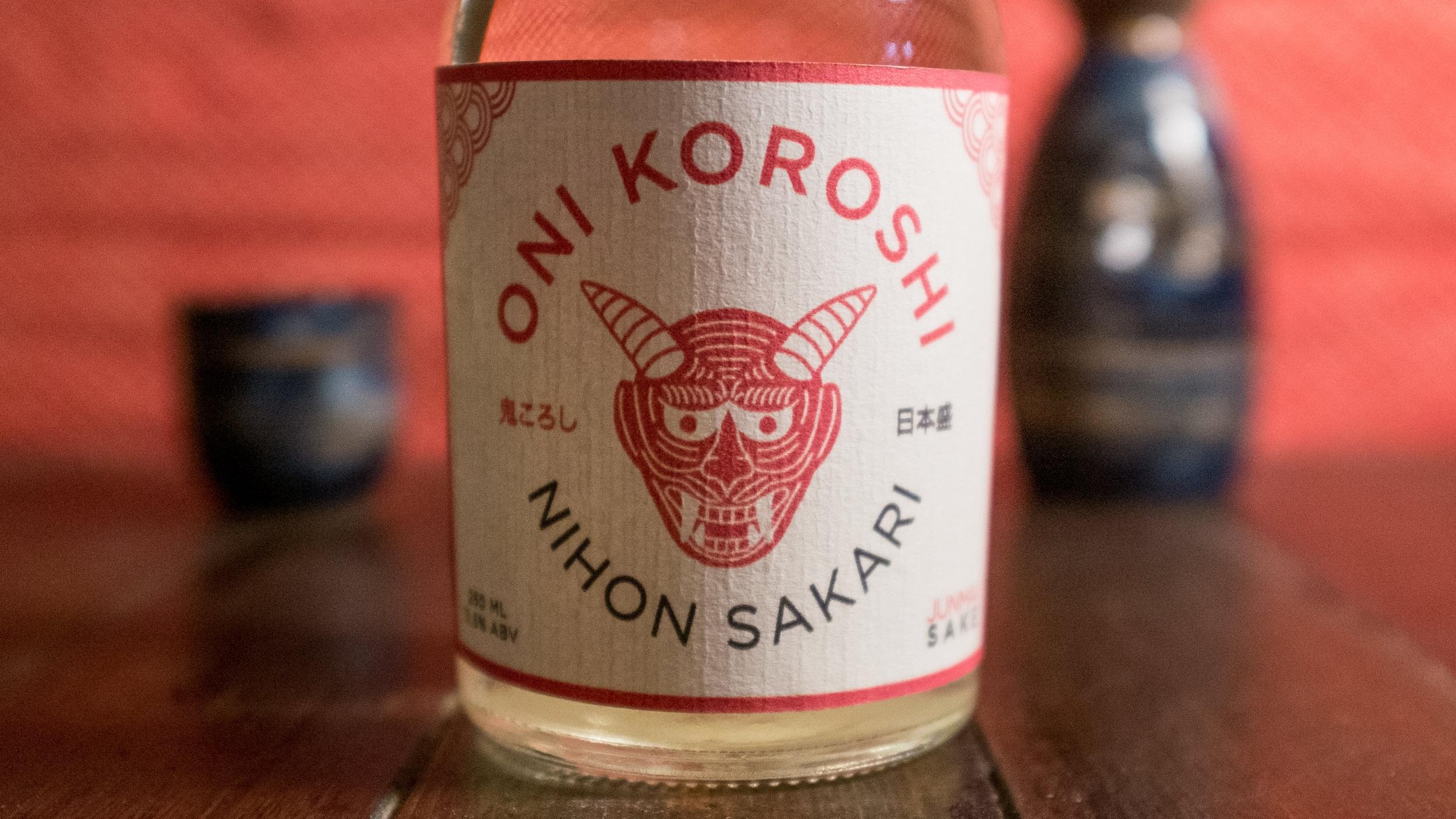 Sake-10.jpg