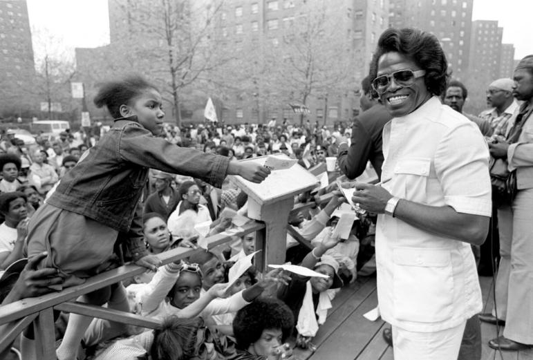 Honoring:  James Brown