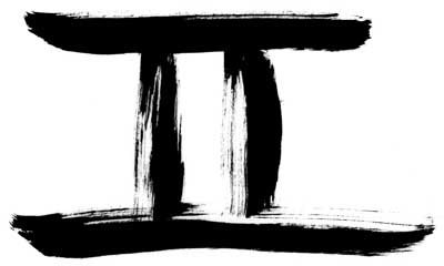 gemini-zodiacsign-ink.jpg