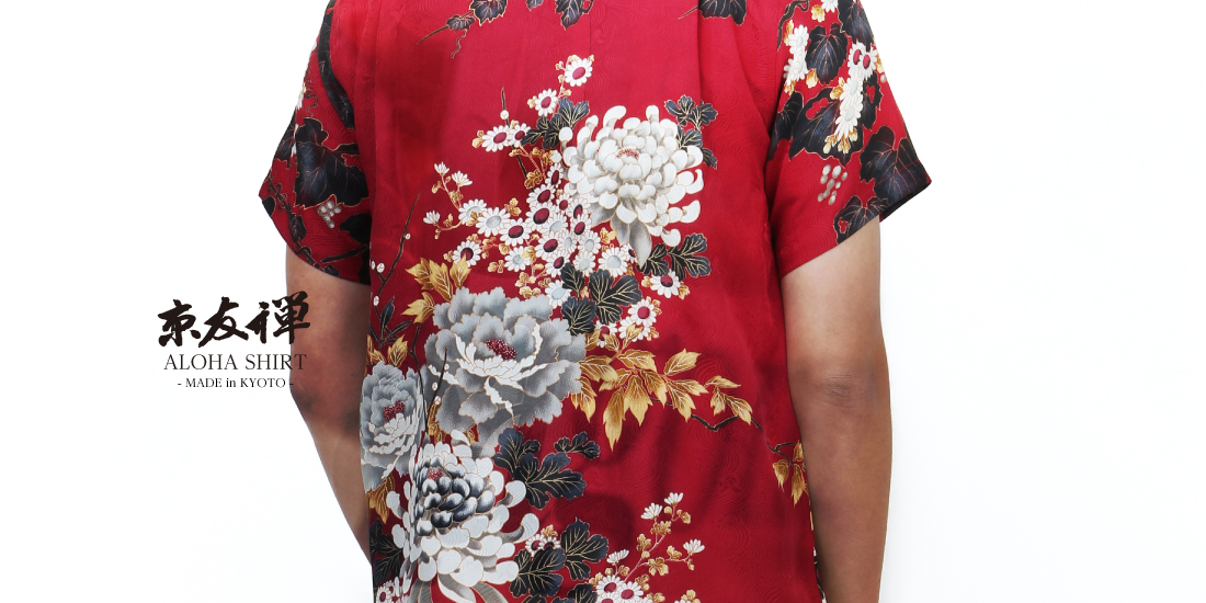 ALOHA SHIRTS Collection - Yuzen Dyeing since1919