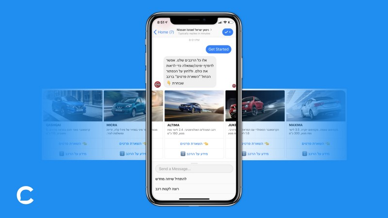 Gallery Card:  showcases Nissan models in an interactive photo carousel
